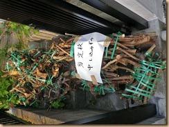 05剪定枝・根っ子の回収準備12-7-29